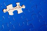 EKG Puzzle — Stock Photo