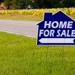 Home For Sale Sign — ストック写真