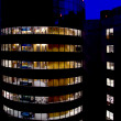 Office Building at Night — Stock Photo #2012076