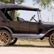 Antique Car — Stock Photo #2014745