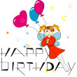 Royalty-Free Stock Vector Image: Birthday vector composition