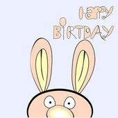 Inscription happy birthday with rabbit — Stock Vector