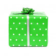 Red, green and blue gifts — Stock Photo