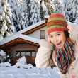 Winter happiness — Stock Photo #1768910