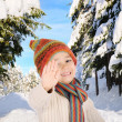 Winter happiness — Stock fotografie