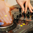 Dj — Stock Photo #1787135