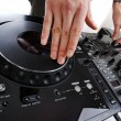 Dj — Stock Photo #1787577