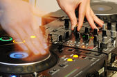 Dj — Stock Photo