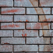 Very old and very original brick wall — Stock Photo