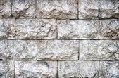 Old grunge brick wall, great background — Stock Photo