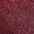 Natural leather texture — Stock Photo