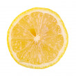Stock Photo: Half of lemon isolated