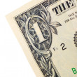 Stock Photo: Extreme closeup on one dollar banknote
