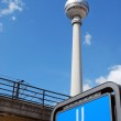 Berlin television tower and metro sign — Stock Photo