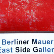 Berlin wall east side gallery — Stock Photo
