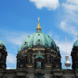 Stock Photo: Berlin dome and tv-tower