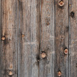 Wood background — Stock Photo #2632220
