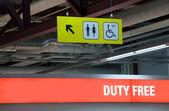 Duty free shop — Stock Photo