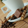 Cup of coffe — Stock Photo #1631443