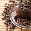 Cup of coffe beans - Stock Photo