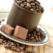 Stock Photo: Cup of coffe beans