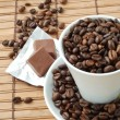 Cup of coffe beans — Stock Photo #1631716