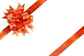 Ribbons for decorating gifts. — Stock Photo