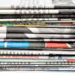 Stack of newspapers — Stock Photo #1877753