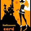 Halloween card, poster, invitation — Stock Vector