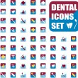 Stock Vector: Vector medical dental icons set,