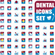 Royalty-Free Stock Vector Image: Vector medical dental icons set,