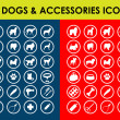 30x2 dogs icons and Dog accessories — Stock Vector