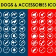 30x2 dogs icons and Dog accessories - Stock Vector
