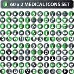 60x2 shiny Medical icons, — Stock Photo