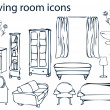 Royalty-Free Stock Photo: Icon set - home, furniture