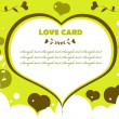 Love card, background, eco color — Stock Photo #1896516