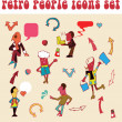 Set of retro peoples icons, — Stock fotografie