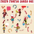 Set of retro peoples icons, — Stock Photo