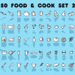 Vector food & cook icons — Stock Photo