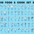 Vector food & cook icons — Stock Photo #1896845