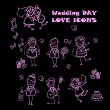 Wedding love icons set, — Stock Photo #1896961