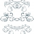 Elegant pieces, vector curves decor element tatt — Stock Photo #2036945
