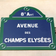 Champs Elysees - Stock Photo