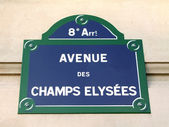 Champs Elysees — Stock Photo