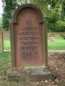 Jewish grave — Stock Photo