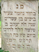 Hebrew grave inscription — Stock Photo