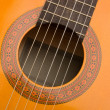 Stock Photo: Musical instrument acoustic guitar
