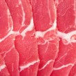 Fresh pork meat — Stock Photo