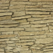 Stock Photo: Rough masonry