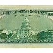 Old fifty dollars — Stock Photo